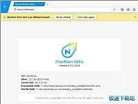 Maxthon MxNitro 图片 02