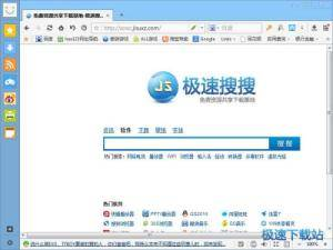 云技术双引擎html标准化浏览器