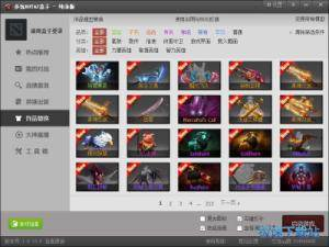 多玩dota2盒子 图片 06