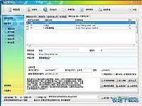 石青网站推广软件 缩略图 04