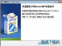 CDBurnerXP 缩略图 01
