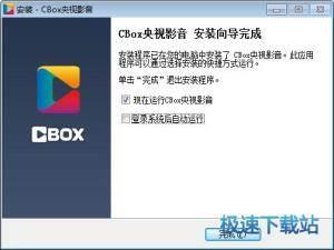 CBox央视影音缩略图 04