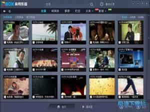 中国网络电视台 缩略图 01
