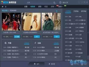 中国网络电视台 缩略图 02