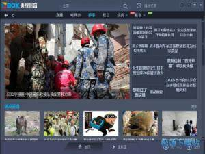 中国网络电视台 缩略图 03