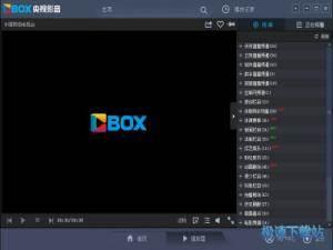 CBox央视影音 缩略图 05