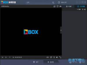 CBox央视影音 缩略图 06