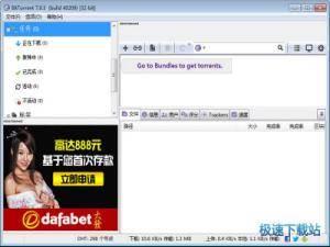 BitTorrent 缩略图 01