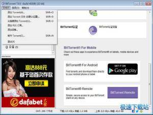 BitTorrent 缩略图 03