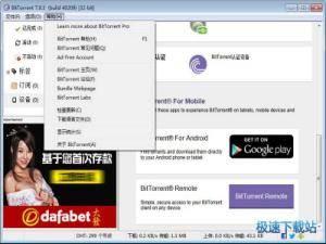 BitTorrent 缩略图 05