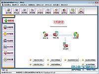 里诺进销存管理软件 缩略图 02