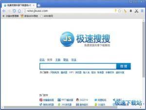 6899浏览器 图片