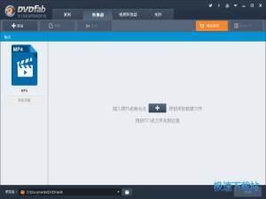 蓝光光盘刻录软件下载