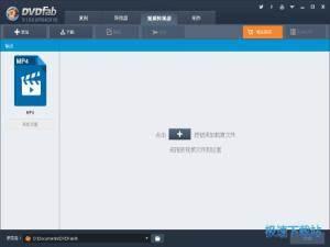 DVDFab缩略图 05