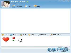 WinEIM Server 缩略图 06