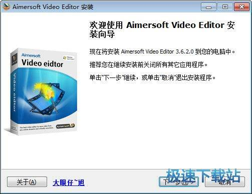 Aimersoft Video Editor 图片 01