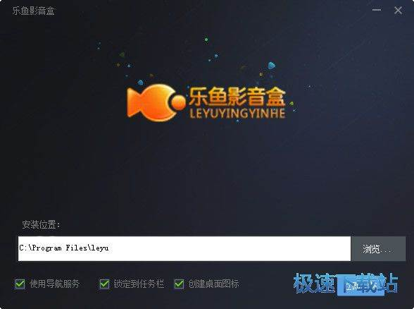 乐鱼影音盒下载3.0.0.2官方版富裕白鲨特制大白鲨图片