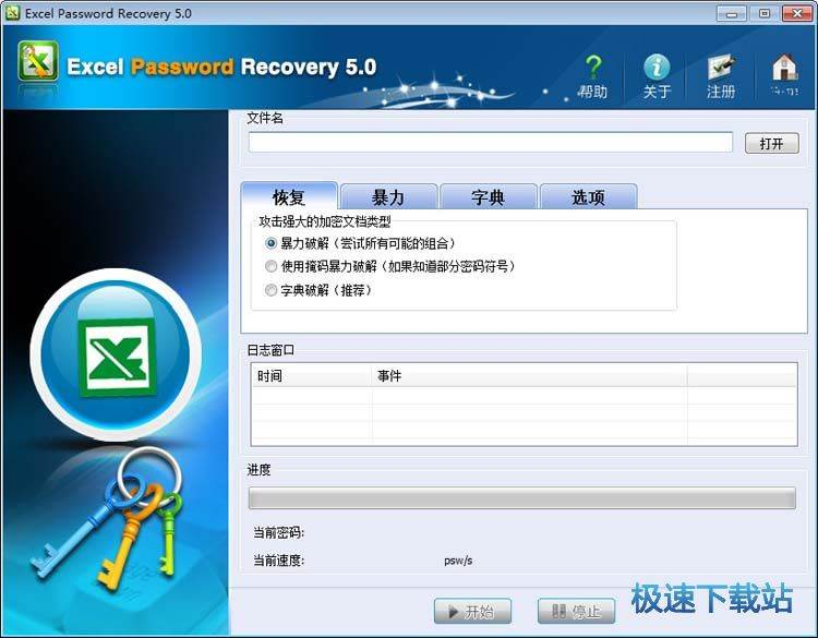 Excel Password Recovery 图片 01
