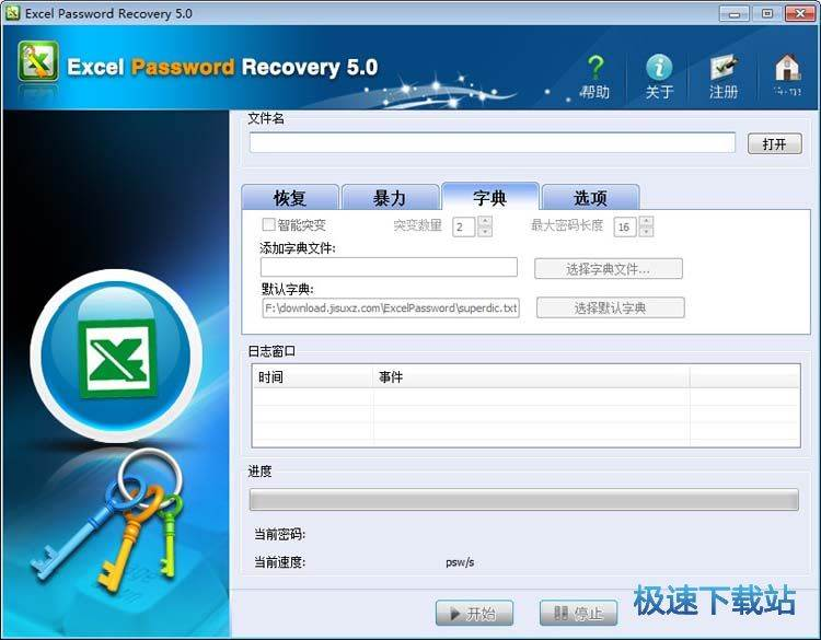 Excel Password Recovery 图片 03