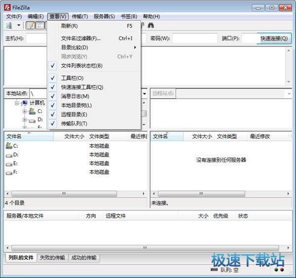 FileZilla 图片 02s