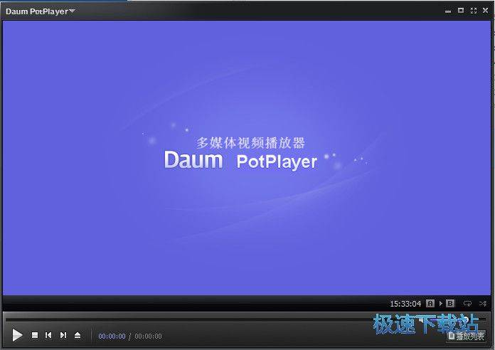 Daum PotPlayer 图片 01