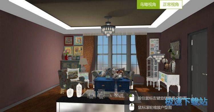 91家居装修设计软件下载 1076 官方版