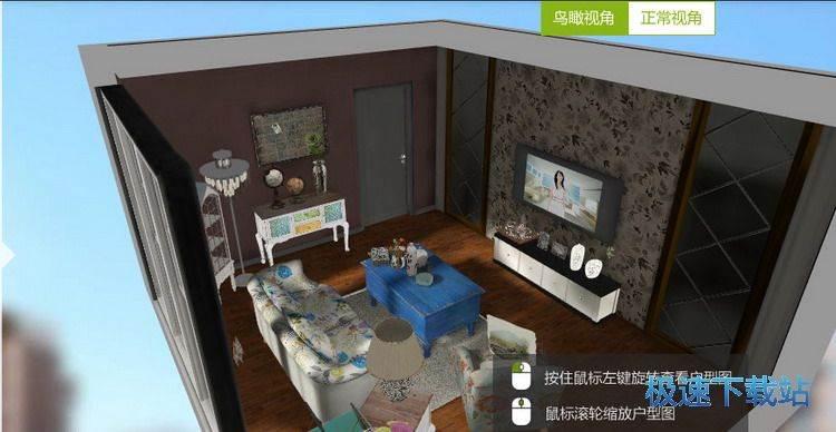 91家居装修设计软件 图片 04