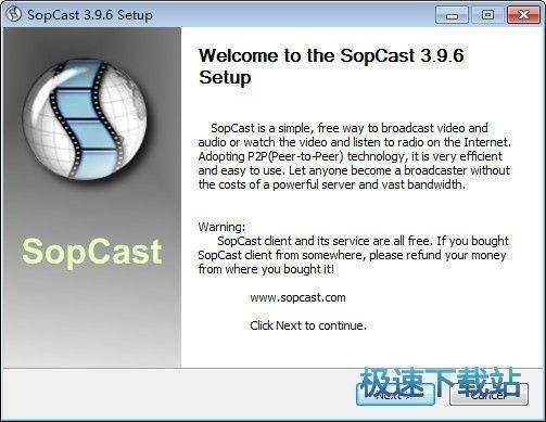 SopCast 图片 01