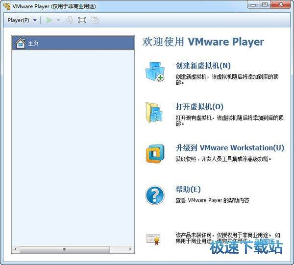 VMware Player 图片 01s
