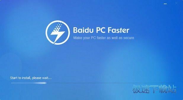 Baidu PC Faster 图片 02