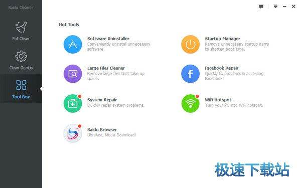 Baidu Cleaner 图片 04