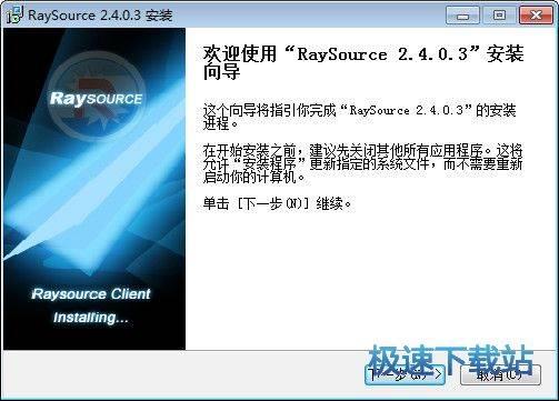 RaySource 图片 01