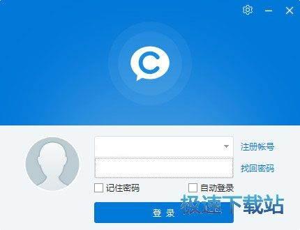 cc课堂图片