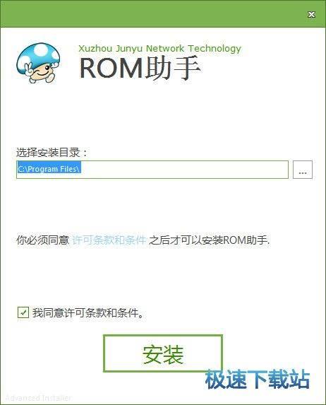 rom图片