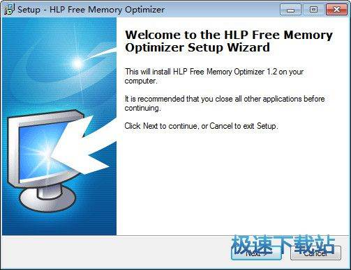 HLP Free Memory Optimizer 图片 01