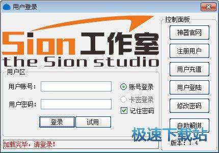 Sion备案识别系统 图片 01