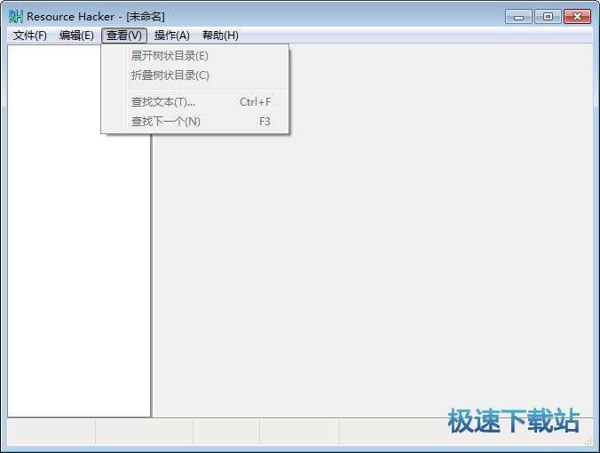 exe图标修改器下载