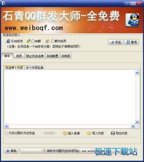 石青QQ群�l大��