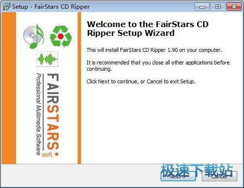 FairStars CD Ripper 图片 01