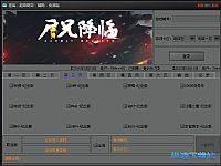 逆战超级防封辅助缩略图 03