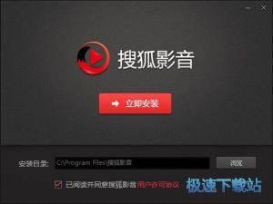 搜狐影音 缩略图 01