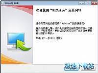 HiSuite 缩略图