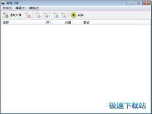pdf转word软件 图片
