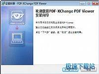 PDF-XChange Viewer 缩略图