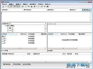 FileZilla图片