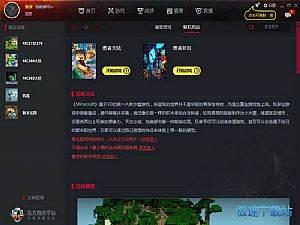 新浩方电竞平台缩略图 04