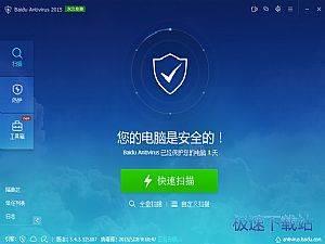 Baidu Antivirus 图片 03