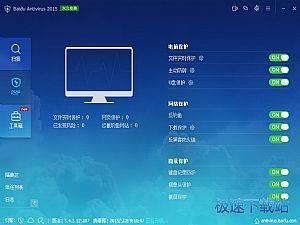Baidu Antivirus 图片 04