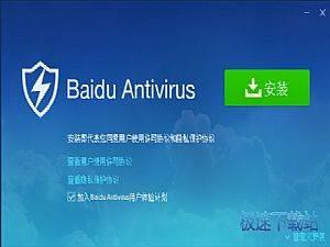 Baidu Antivirus 图片 01