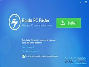 Baidu PC Faster 图片 01